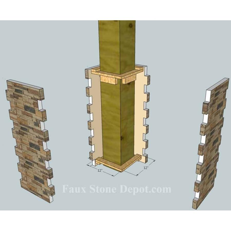 Stacked Stone Column Wrap : Faux stone column wrap quot almond